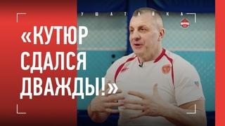 Психика Емельяненко, победа над Кутюром, 10 долларов за трешток - истории МИХАИЛА ИЛЮХИНА