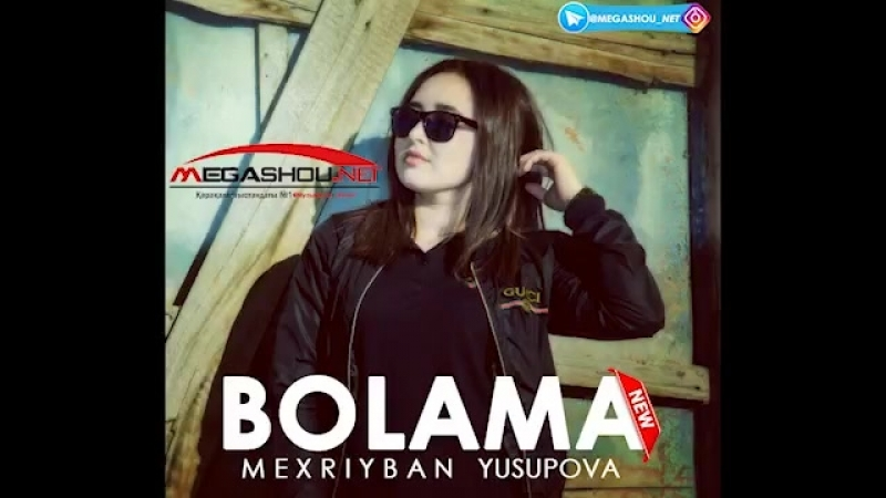 [v-s.mobi]Mexriyban Yusupova - Bolama Мехрибан Юсупова - Болама (music version).mp4