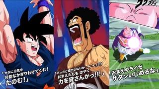 NEW SSJ3 GOKU, SPIRIT BOMB GOKU, HERCULE & BUU PARTNER SUPER & SUPER ATTACKS PREVIEW!