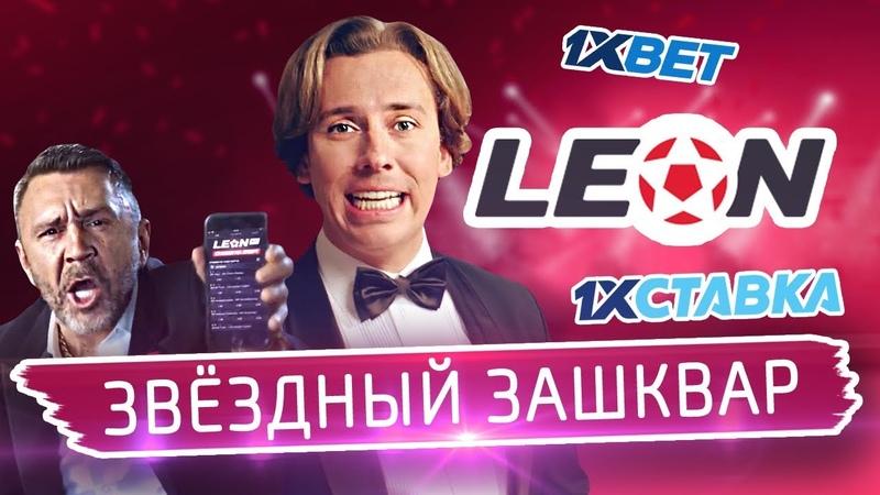 Продажные звёзды рекламируют зашквар - ЧЁРНЫЙ СПИСОК 79