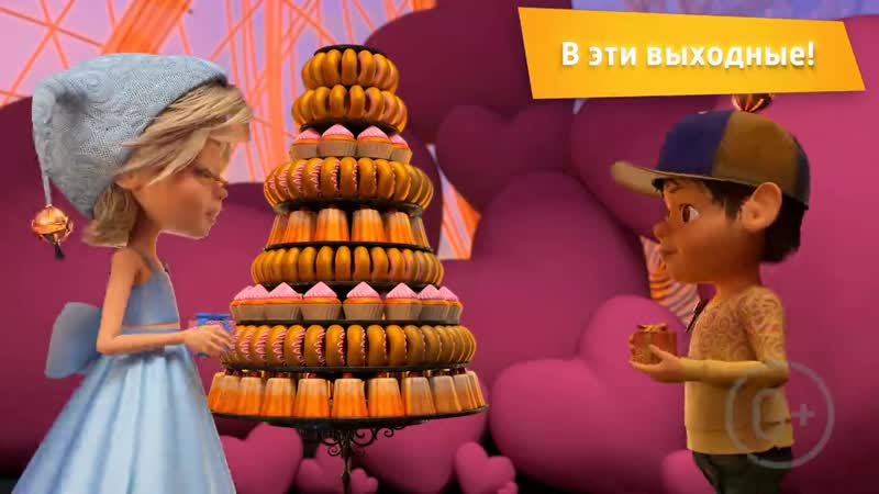 «МУЛЬТ в кино. Выпуск 114 Все вместе» — в кинотеатрах с 29 февраля