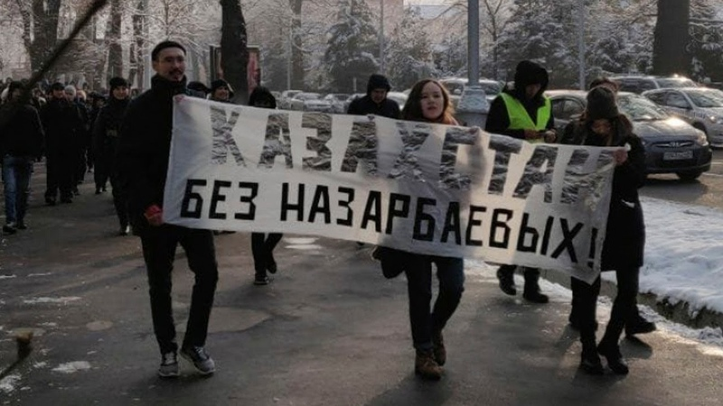 Четыре удара по Акорде Итоги протестов 16 12 19 БАСЕ