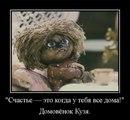 Татьяна Кириченко фото №37