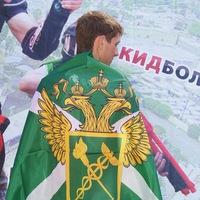 Аватар Максим Пащенко