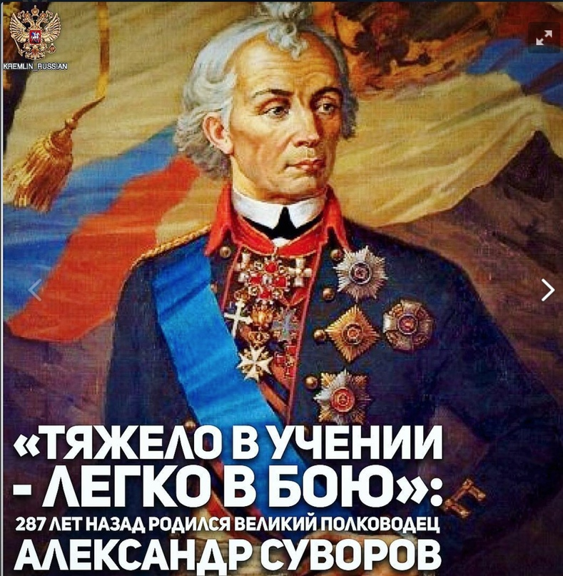МОД «АллатРа». Часть 3. Миссия «Президент РФ» или инструмент манипуляции доверием, изображение №12