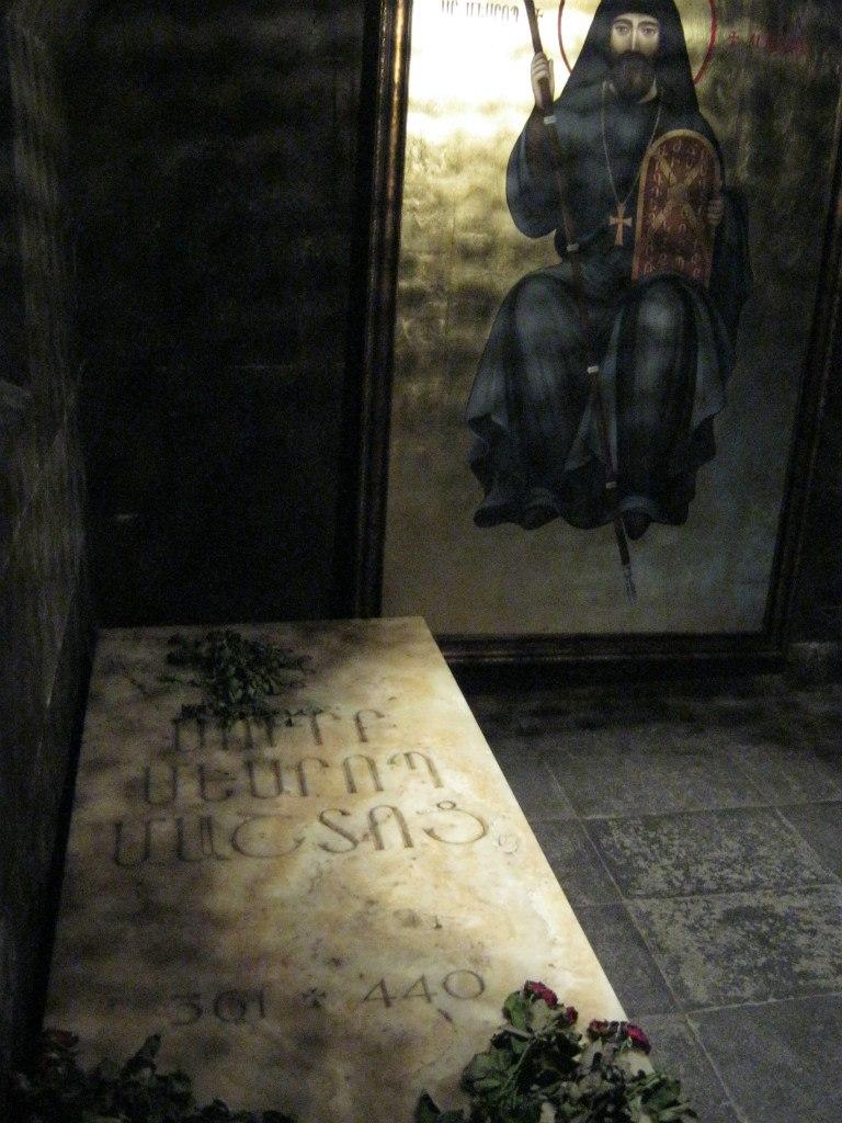 Гроб Месропа Маштоца