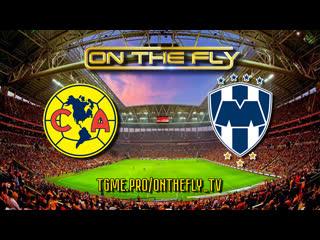 Мексика лига mx. финал. америка монтеррей