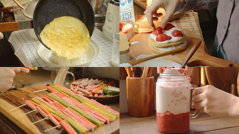 SUB 집순이 집밥 만들기 요리 모음 겨울冬