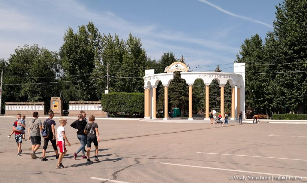 Городской парк Энгельса, Покровский парк 2020