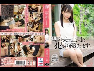 Fuyue Kotone [MEYD-578]{Порно Хентай Hentai Javseex  Porno Brazzers Mofos Married Woman Milf Mature Аниме Anime}