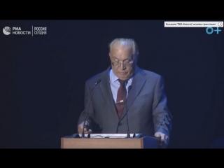 Открытие Всероссийского фестиваля науки