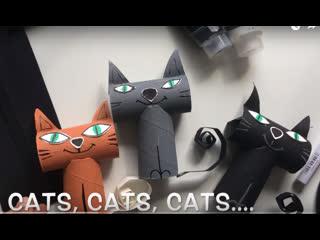 Жили-были три кота  двенадцать лапок, три хвоста.