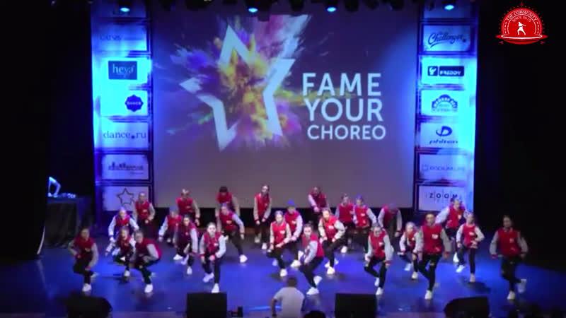 FAME YOUR CHOREO 2017