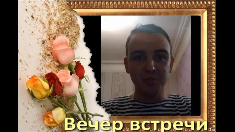 Кауков Константин Обращение к выпускникам 2009 года