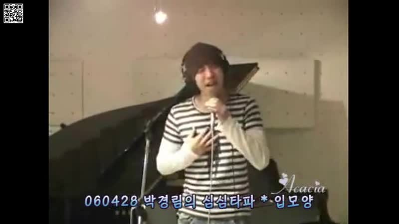 3 Lee Seung Gi 이승기 박경림의 심심타파 보이는라디오 입모양 060428