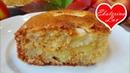 Надоела Шарлотка Попробуйте ЯБЛОЧНЫЙ ПИРОГ без яиц на кефире! Мало теста, много яблок! Apple pie!