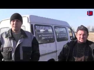 Почему родственникам не разрешают забирать тела Что скрывает украинская власть