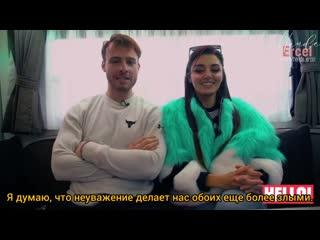 """Интервью для """"HELLO"""""""