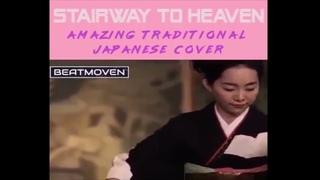 Led Zeppelin - Stairways To Heaven Traditional Japanese Cover  レッドツェッペリン-天国への階段 日本の伝統的な   ليد زيبلين