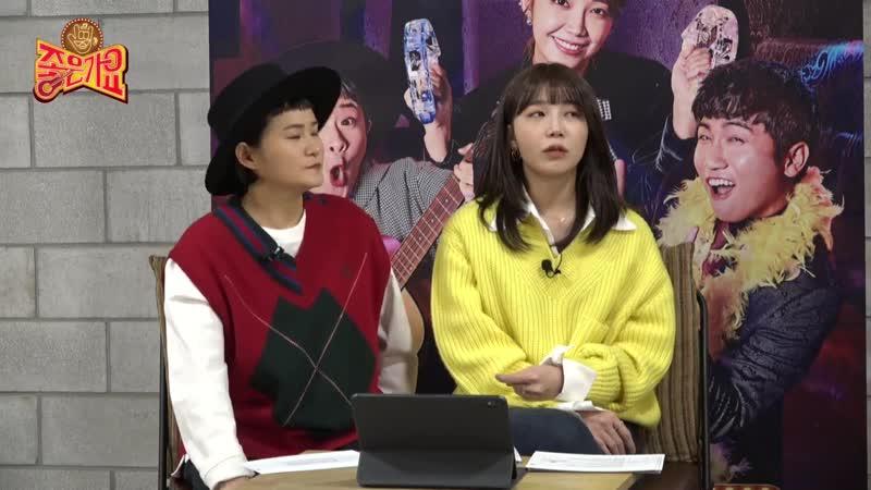 (200102) tvN Livestream