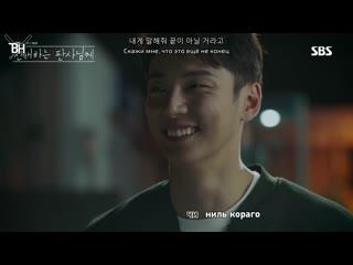KARAOKE Kim EZ - Shine (Your Honor OST Part.2) (рус. саб)