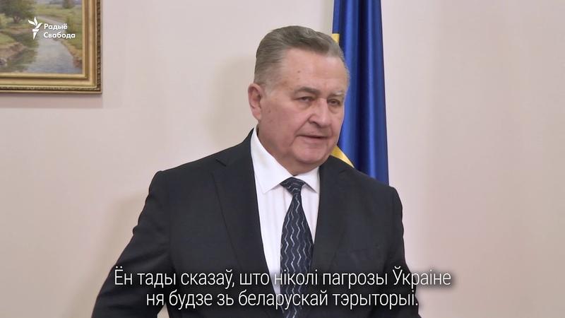 Яўген Марчук Лукашэнка няхоча быць пасярэднікам паміж Масквой іКіевам