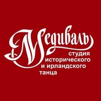 Логотип Медиваль