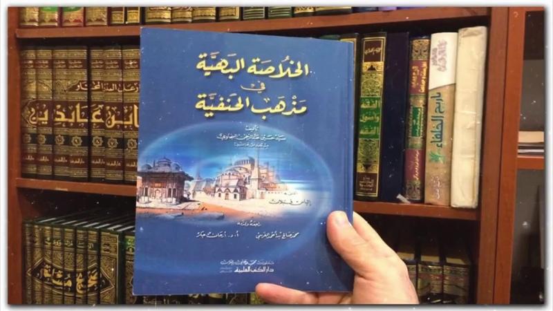 Кого нежелательно ставить имамом при выполнении намаза джама'атом
