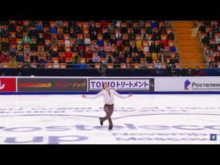 Морис Квителашвили / Moris Kvitelashvili - V этап серии Гран-при (ГП) ISU GP Rostelecom Cup 2020, ПП