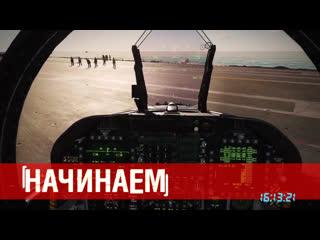 Сегодня вертолёты Ка-50 и Ми-8|DCS World|Ka-50|Mi-8MTV