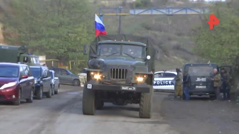 Российские миротворцы охраняют Лачинский коридор в Карабахе