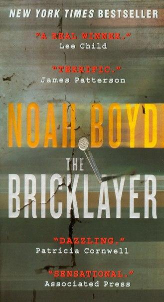 THE BRICKLAYER (Steve Vail #1) - Noah Boyd