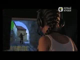 ИгроМир 2008, часть третья