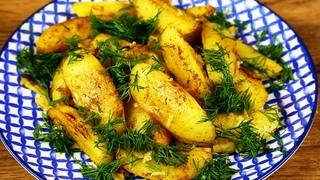 Жареная  картошка. Самая вкусная,  которую Вы ели! 10 минут и все готово