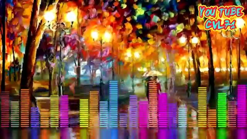 💋 Чудесная песня 💋 💔 Ну и Пусть 💔 Бурундуки 🍁 В Стиле Ласковый Май 🍁 Как Мило !.mp4