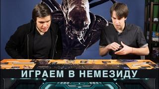 Играем в «Немезиду» с BadComedian: стреляем в пришельцев, мажемся слизью и ловим инфекцию!