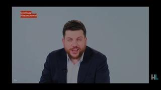 Леонид Волков про детей на митингах.