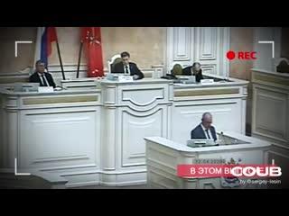 Депутат Резник: Вместо карантина — гибридная полицейщина, вместо выплат населению — штрафы!