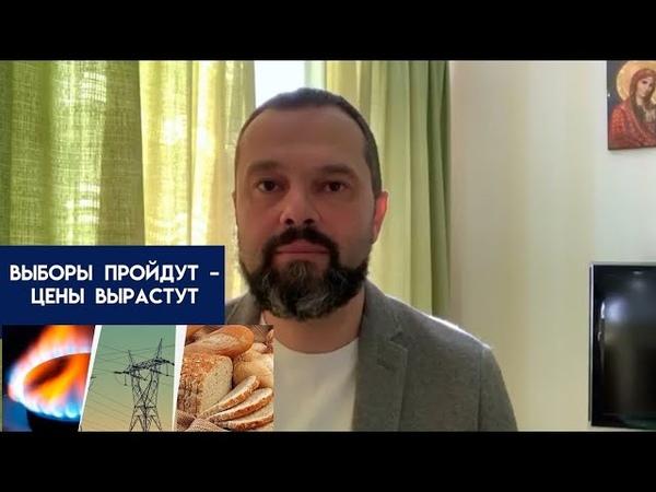 Британцы обвели Зеленского МВФ пригрозил Украине 75 млрд грн Коболева Победа России в Карабахе