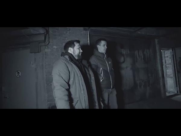 Ммм хуета Фраза из видео Жекича Дубровского Тачка невозврата Операция Феррари