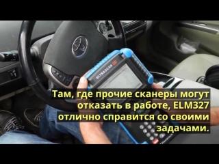 Автосканер ELM327 для диагностики автомобилей обзор #128663 Авто сканер ELM 32
