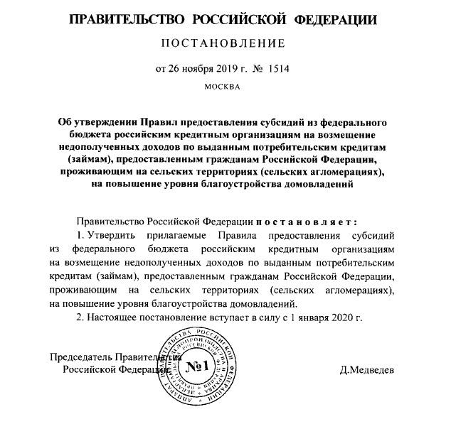 русский стандарт банк онлайн заявка на кредит карта кукуруза