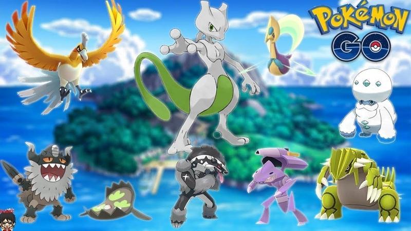 DESAFIÓ RETORNO 2020 Nueva investigación de KANTO en Pokemon GO por el COVID 19
