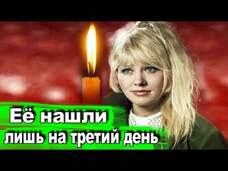 Трагический уход одной из самых красивых актрис СССР Светлана Савелова.