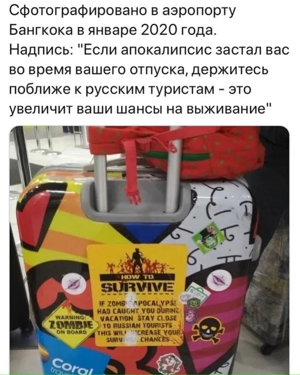 Георгий Сидоров. Голосуем за поправки к Конституции РФ _-7Mq3mh9O4