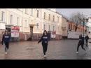 Крутой танец под ЭлджейFeduk-Розовое вино/Танец/dance