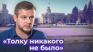 Полное интервью Игоря Вострикова. Зимняя Вишня