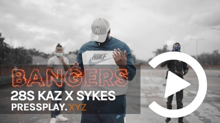 (28s) KAZ x Sykes  Hold Up