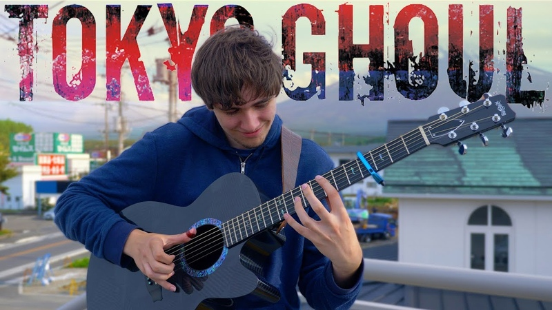 Unravel Tokyo Ghoul OP 1 Full Version Fingerstyle Guitar Cover