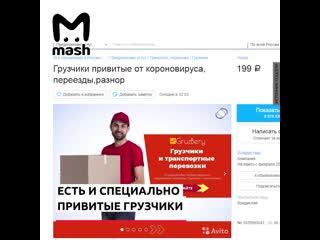 Как делают бизнес на коронавирусе в России.